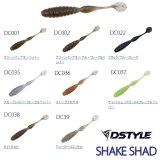 DSTYLE/ディスタイル   シェイクシャッド 3インチ