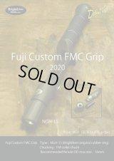 ブライトリバー  『Fuji Custom FMC Grip』
